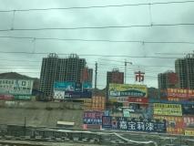 Depart de Xining en train